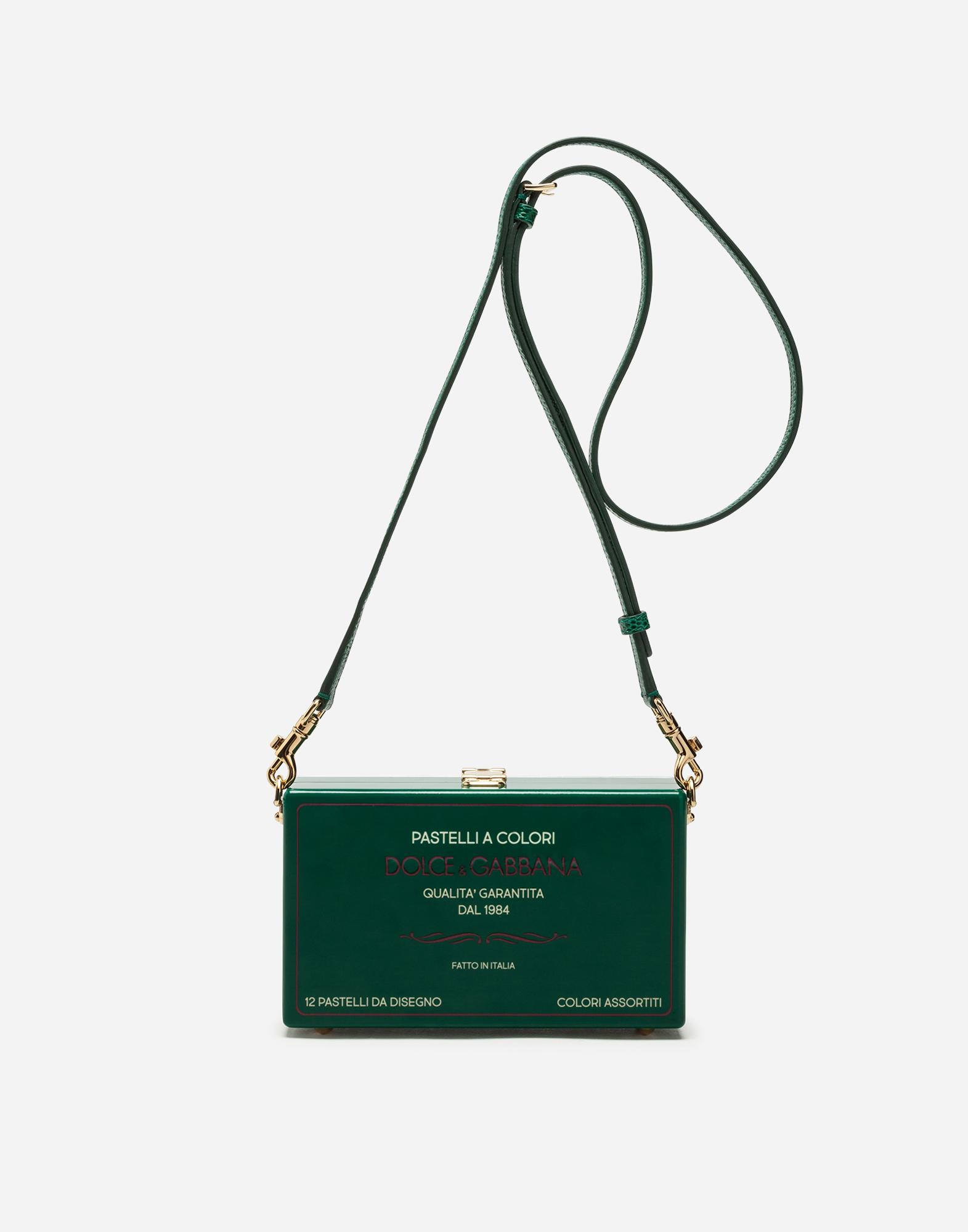 DOLCE BOX CLUTCH PENCIL CASE